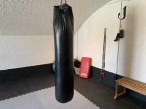 Personal Training in Naarden